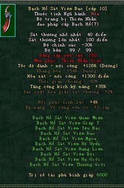 Vũ Khí BH TLD Max tốc 158, st 89