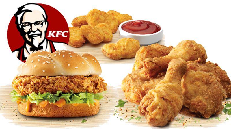 Gà Rán KFC - Lotteria