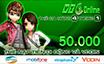 Vcoin 50k